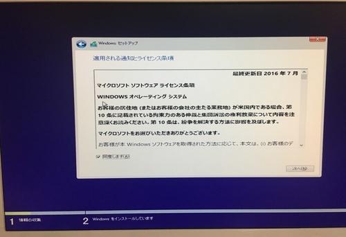 XPS8300_SSD_RS3_11.jpg