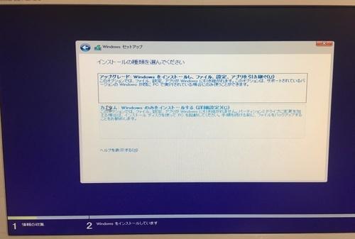 XPS8300_SSD_RS3_12.jpg