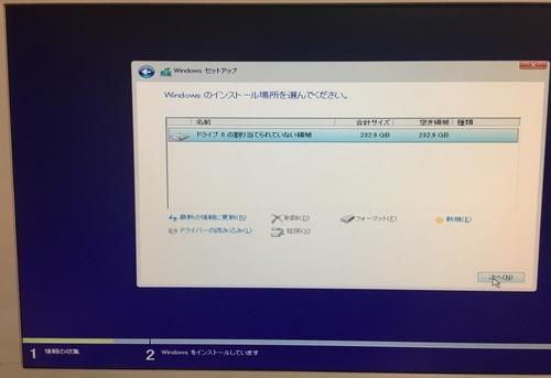 XPS8300_SSD_RS3_13.jpg