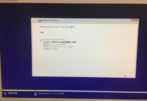 XPS8300_SSD_RS3_14.jpg