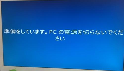XPS8300_SSD_RS3_18.jpg