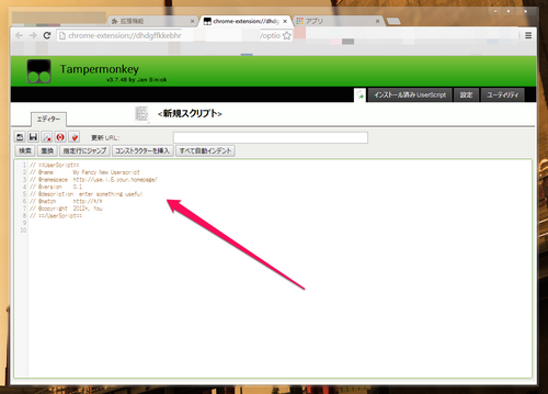 chrome-disabled-extension07.png