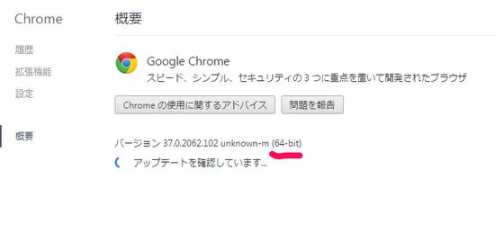 chrome37_05.png