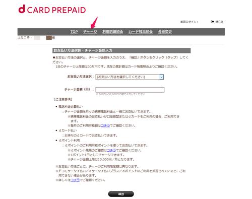 dcardprepaid_09.png