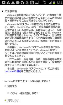dcmm_multidevice4.png