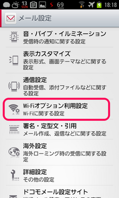 dcmm_wifi1.png