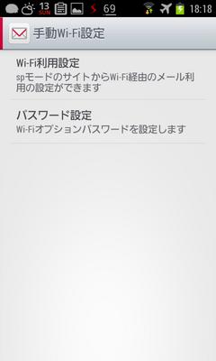 dcmm_wifi3.png