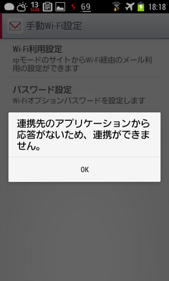 dcmm_wifi4.png