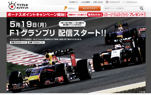 f1gpnews_ns4.png