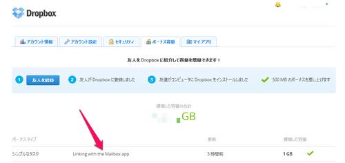 gotextraspace_db1.png