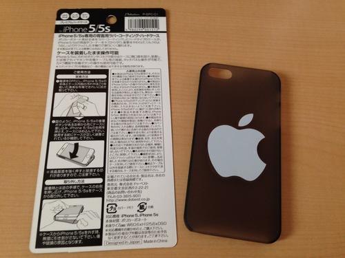 iphone5case02.jpg