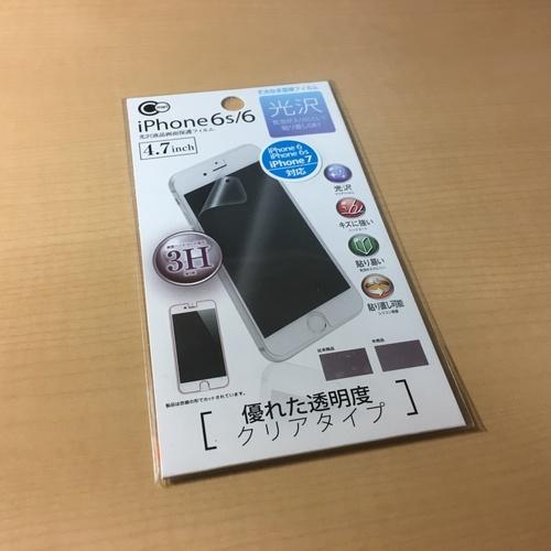 iphone6s_100yencase_08.jpg