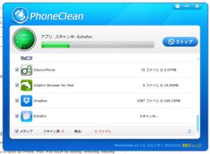 phoneclean2.PNG