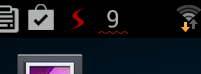 settings-extended_lowbattery.png