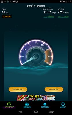 speedtest_LTE_fs010w_nexus7.png