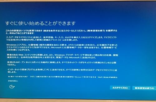 XPS8300_SSD_RS3_16.jpg