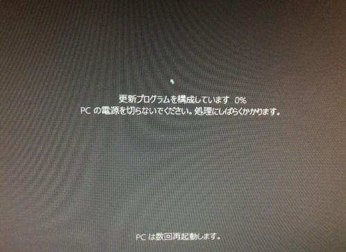 anniversaryupdate_06.jpg