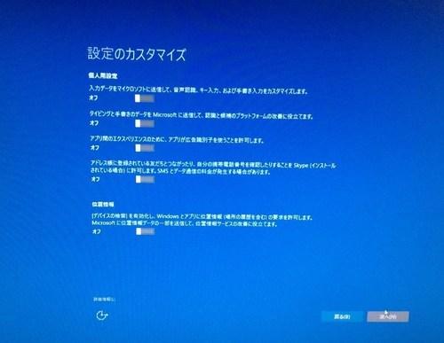 anniversaryupdate_09.jpg