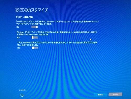 anniversaryupdate_11.jpg