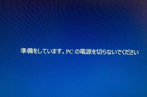 anniversaryupdate_13.jpg