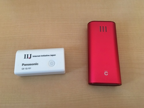 battery_rechargemanual01.jpg