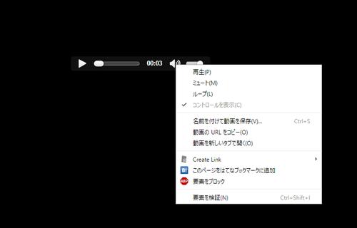chromemp3download03.png