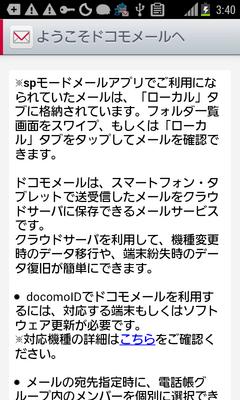 dcmm_activate_5.png