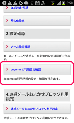dcmm_multidevice2.png