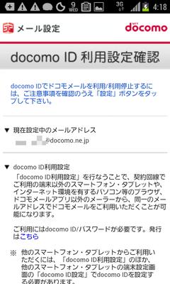 dcmm_multidevice3.png