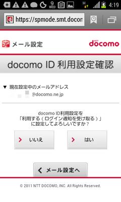 dcmm_multidevice6.png