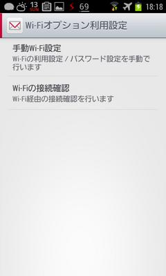 dcmm_wifi2.png