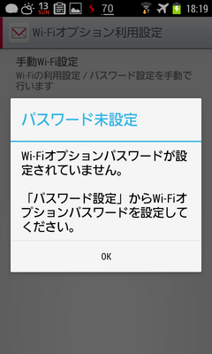 dcmm_wifi5.png