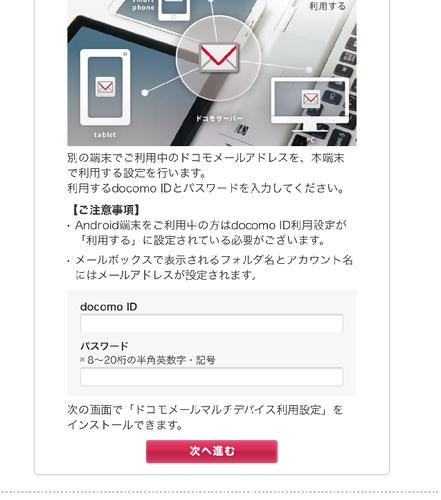 dcmmail-profile04.png