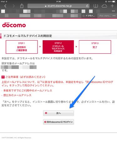 dcmmail-profile05.png