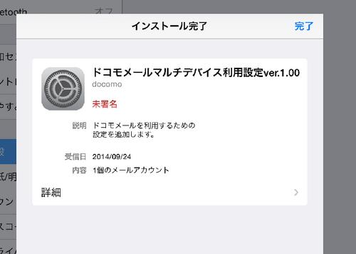 dcmmail-profile10.png