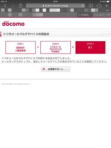 dcmmail-profile11.png