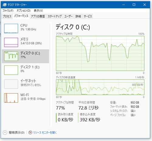 diskaccess_chrome01.png