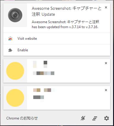 extensionsupdatenotifier01.png