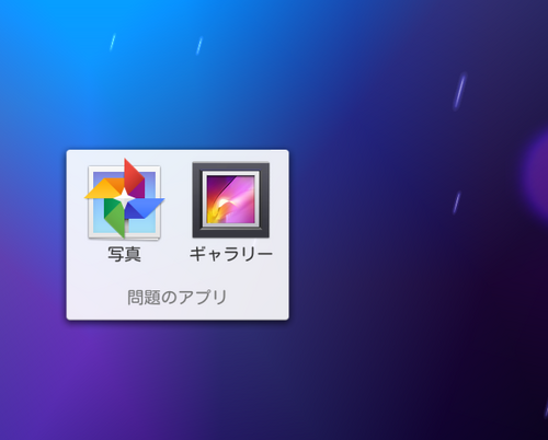 gallery-and-photos-apps.png