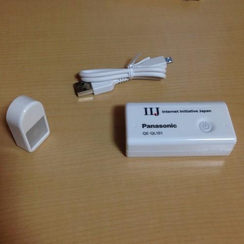iijmio_battery03.jpg