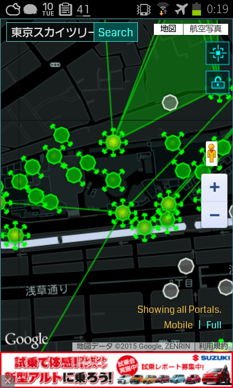 マップ イングレス