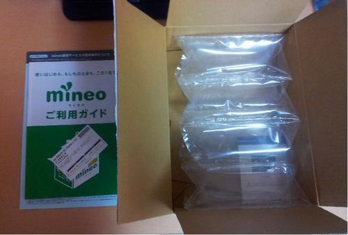 mineo_setup01.jpg
