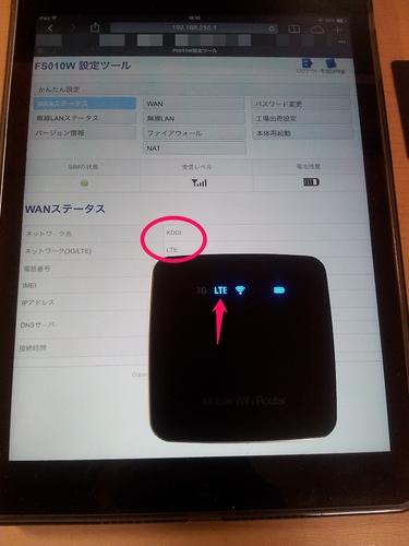 mineo_setup11.jpg