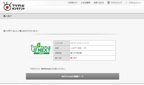 nextsmart_course3.png