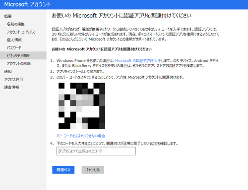 outlook_proof8.png