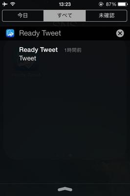 readytweet_notification.png