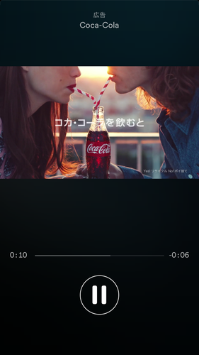 spotify_launch_ads_06.png