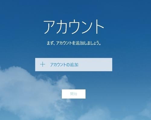 win10mailapp_02.jpg