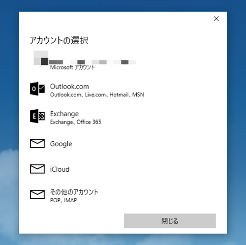 win10mailapp_03.png
